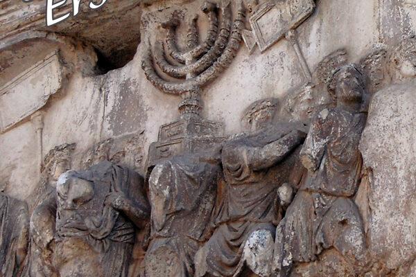 Perspektiv på judisk tro